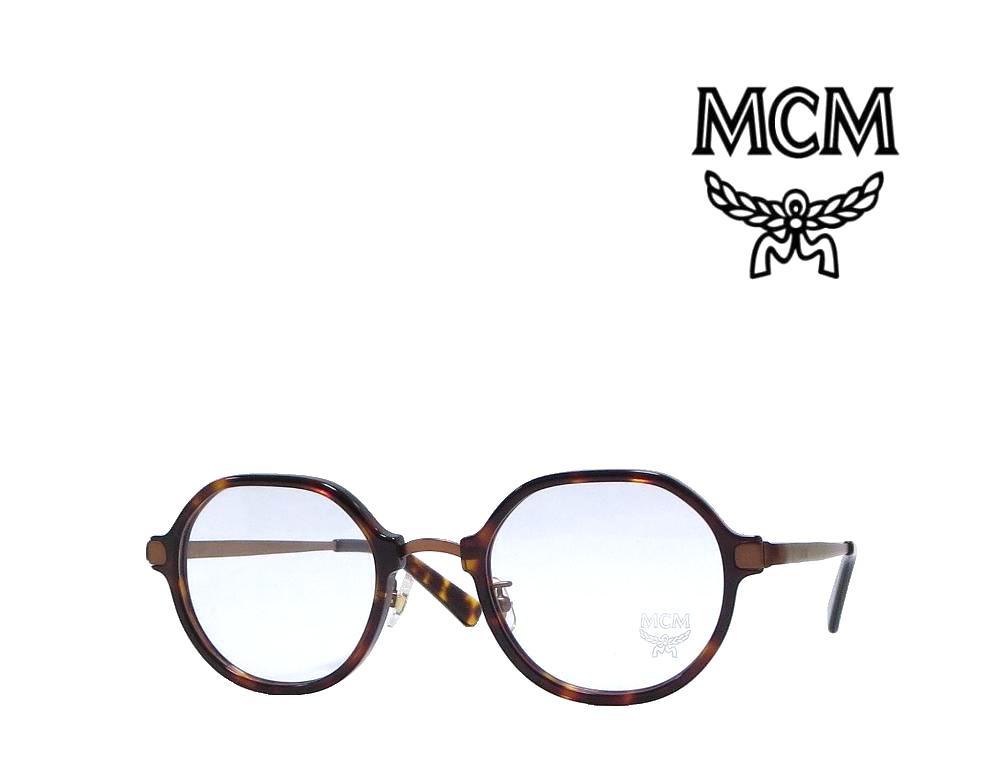 【MCM】 エムシーエム メガネフレーム  MCM2110A  214  トータス/マットブラウン   国内正規品