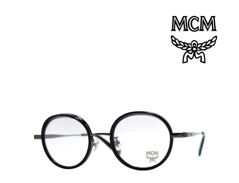 【MCM】 エムシーエム メガネフレーム  MCM2118A  022  ブラック/ガンメタル  国内正規品