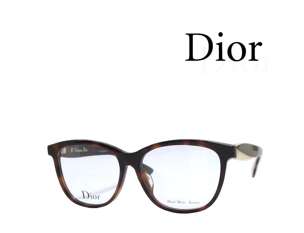 【Dior】 ディオール メガネフレーム CD3290F  LWG ハバナ アジアンフィット 国内正規品