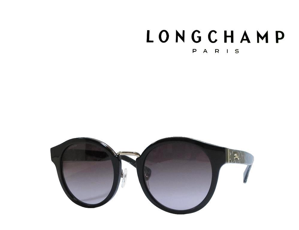 【LONGCHAMP】 ロンシャン サングラス  LO603S  002  ブラック  国内正規品