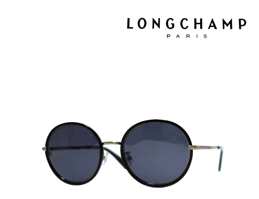 【LONGCHAMP】 ロンシャン サングラス  LO124SJ   001  ブラック  国内正規品