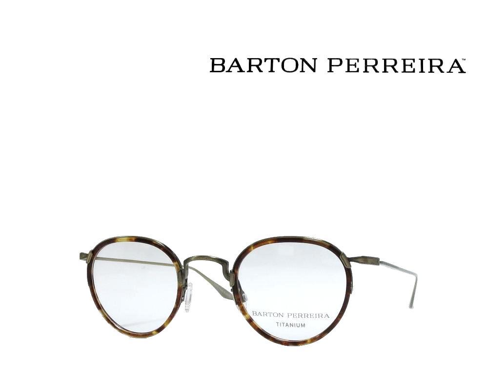 【BARTON PERREIRA】 バートンペレイラ メガネフレーム  AALTO  CHE/ANG  チェスナット  国内正規品