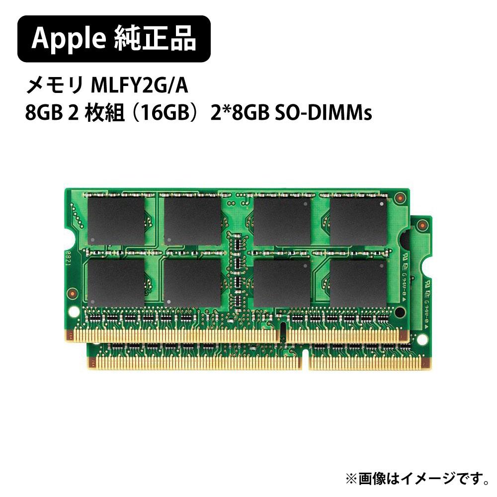 Apple 純正 PC メモリ アップル 8GB 2枚組 (16GB)2*8GB SO-DIMMs DIMM 1687MHZ MLFY2G/A MAC マック