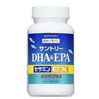 人気商品が入荷しました 送料無料 最安値に挑戦 正規品送料無料 DHA セサミンをはじめ DHAEPA 在庫一掃 240粒 7つの健康成分が一度に摂れる贅沢配合 サントリー セサミンEX