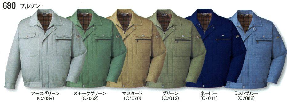 【オールシーズン】【ベストセラー】自重堂 作業服 ブルゾン 大きいサイズ (4L、5L) 680 作業着 ビッグサイズ