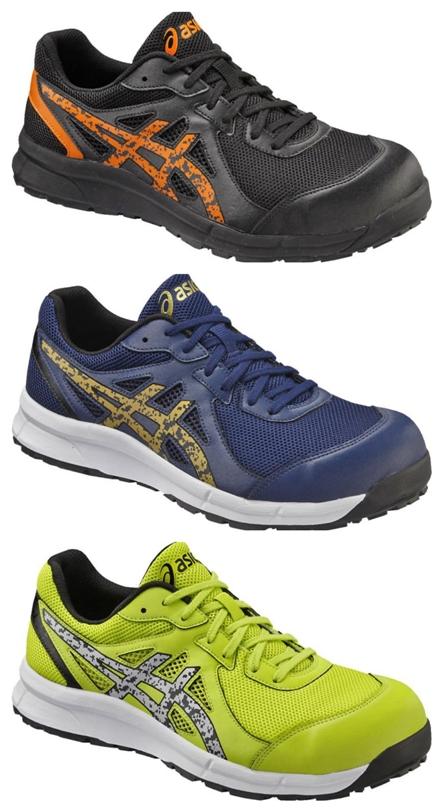 ◆送料無料◆ 【asics】 【JSAA A種】 安全靴 アシックスウィンジョブFCP106 セーフティーシューズ