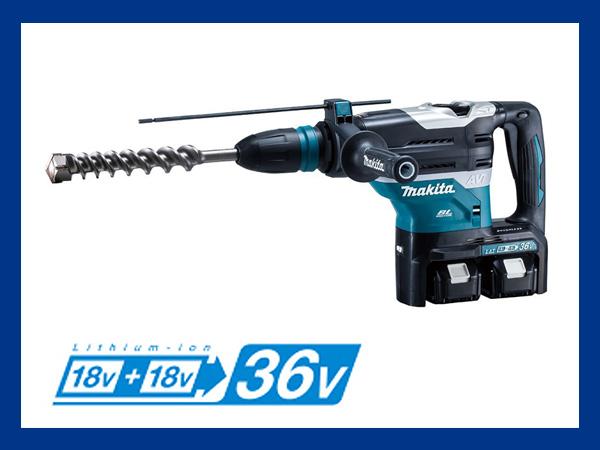 マキタ 40mm充電式ハンマドリル HR400DPG2【未使用】【千葉店】