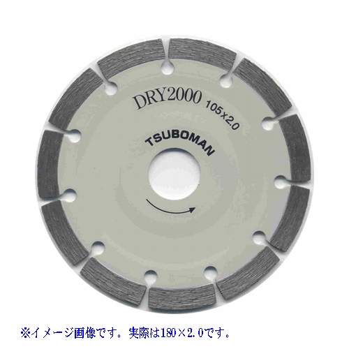 ツボ万 ダイヤモンドカッター DRY2000 DR2000-180  消耗品 【未使用】【送料無料】【成田店】
