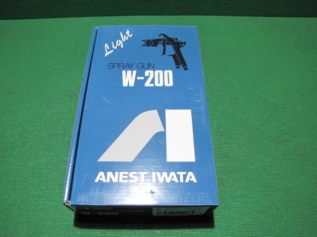 【送料無料】アネスト岩田 スプレーガン SPRAY GUN LIGHT W-200-151S 【未使用】【成田店】