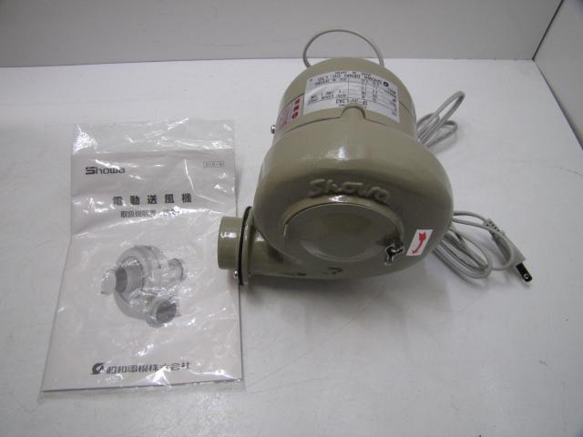 電動送風機 汎用シリーズ SF-38-L3A3 0.025kW 昭和電機【未使用品】【*送料無料*】【成田店】【shop】