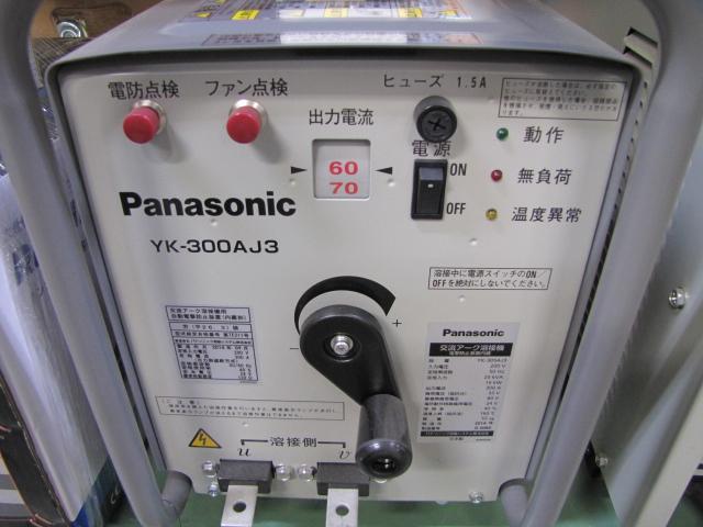 アーク溶接機 パナソニック YK-305AJ3 200V 50Hz 代引不可商品 個人宅配送不可 送料着払【成田店】