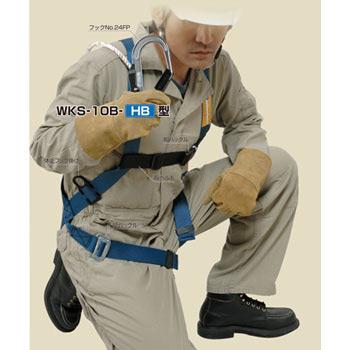 タイタン ワーカーズハーネス(ハーネスブルー)WKS-10B-HB 安全帯【未使用展示品】【成田店】
