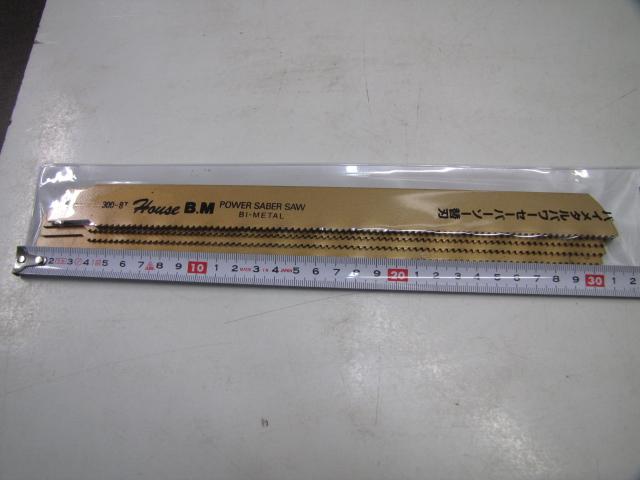 バイメタルセーバーソーブレード ハウスBM PWB-300 鉄工用【未使用】【成田店】