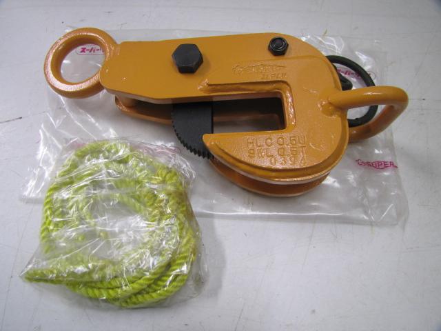 横吊クランプ(ロックハンドル式先割型) HLC 0.5U スーパーツール【未使用品】【成田店】
