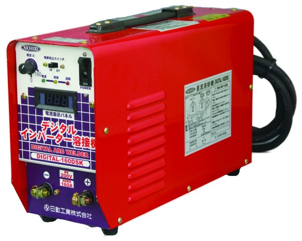 日動工業 DIGITAL-160DSK インバーター 直流溶接機 単相200V デジタルパネル 業務用 屋内型【未使用】【成田店】