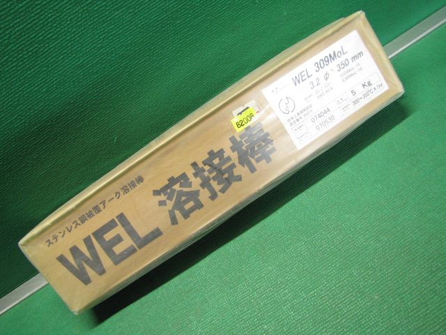溶接棒 WEL309 MOL 3.2Φx350mm 5kg ステンレス鋼被覆アーク溶接棒 日本ウェルディング・ロッド【未使用品】【送料無料】【成田店】