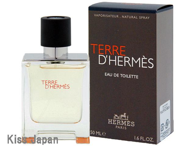 エルメス HERMES テール ドゥ エルメス 50ml EDT SP 【香水】【あす楽対応商品】【ラッキーシール対応】