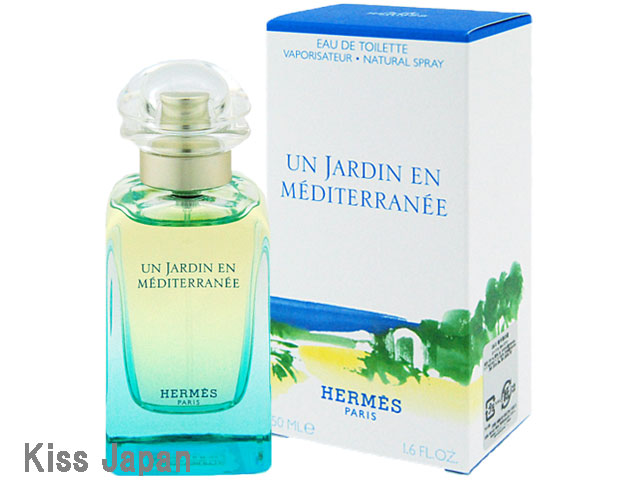 エルメス HERMES 地中海の庭 50ml EDT SP 【香水】【あす楽対応商品】【ラッキーシール対応】
