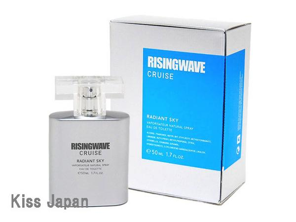 Rising wave cruise radiant sky 50 ml EDT-SP