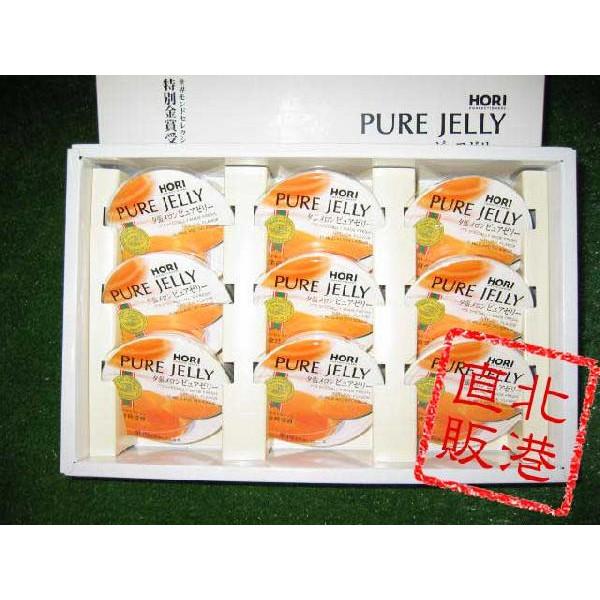 香り、味、食感ともにこだわったちょっと贅沢なデザートです 夕張メロンピュアゼリー80g×9個〔C〕北港直販☆HORI・ホリ☆北海道