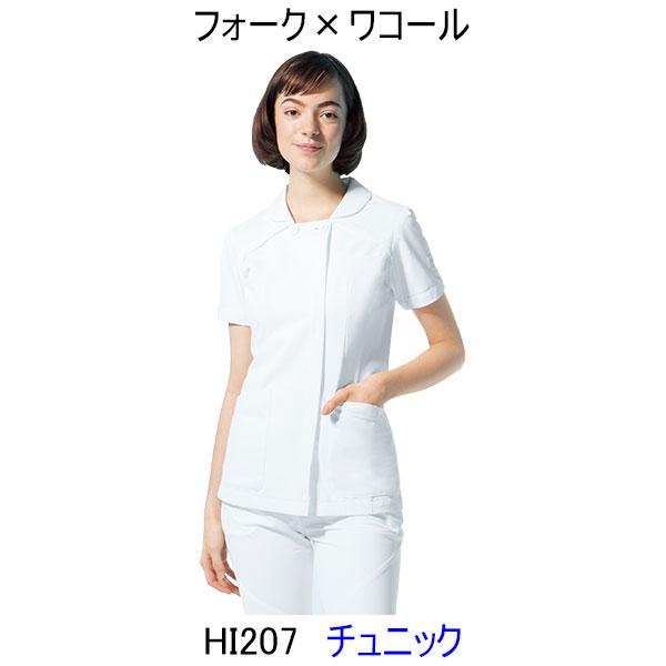 フォーク HI207 女性用 チュニック