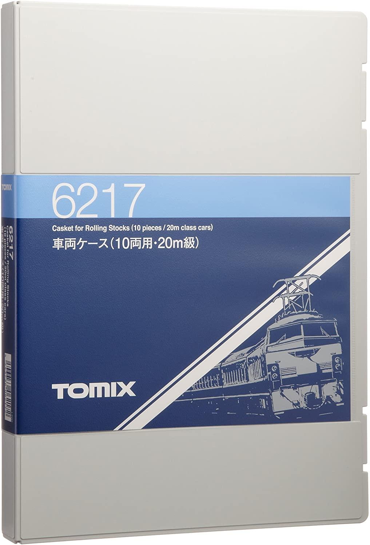 鉄道模型 トミーテック TOMIX 車両ケース #6217 10両用 テレビで話題 全品最安値に挑戦 20m級