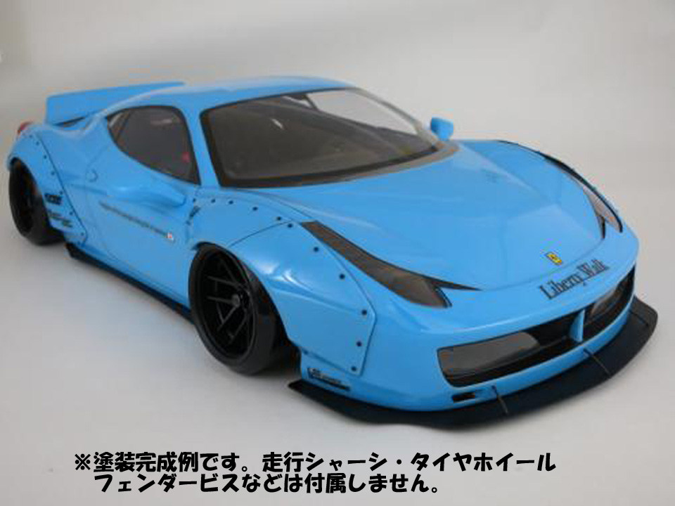 SFIDA 1/10 LB☆WORKS Ferrari 458 ボディキット(未塗装)+タミヤ フェラーリ458チャレンジ(未塗装)ボディセット