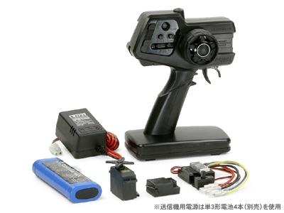 特価商品  タミヤ ファインスペック2.4G 電動RCドライブセット タミヤ 品番45053 品番45053, 靴のパラダイス:8a081e5e --- konecti.dominiotemporario.com