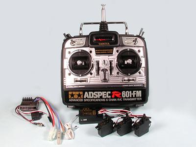 タミヤ アドスペック R601・FM プロポセット 品番45018