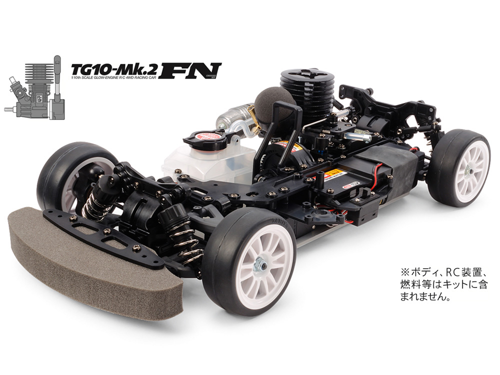 タミヤ 1/10RCE TG10-Mk.2 FN シャーシキット #44053