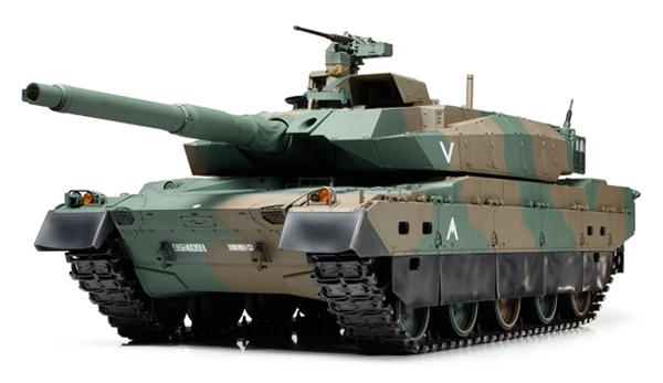 タミヤ 1/16RCT 陸上自衛隊 10式戦車 フルオペレーションセット (4ch プロポ付) 【仮称】 #56036