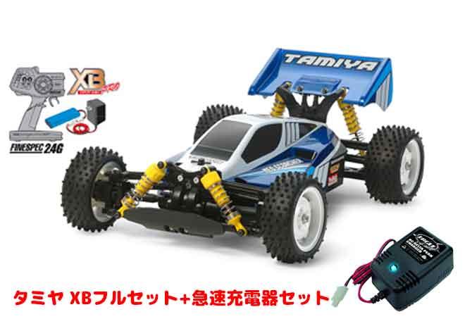 タミヤ XBフルセット 2.4G ネオ スコーチャー(TT-02Bシャーシ)+急速充電器セット#2638-57867