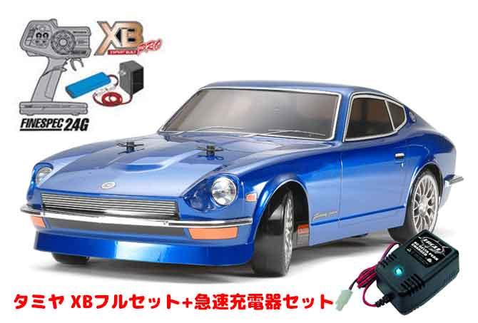 タミヤ XBフルセット 2.4G フェアレディ240Z(TT-01D TYPE-Eシャーシ)+急速充電器セット#2638-57808