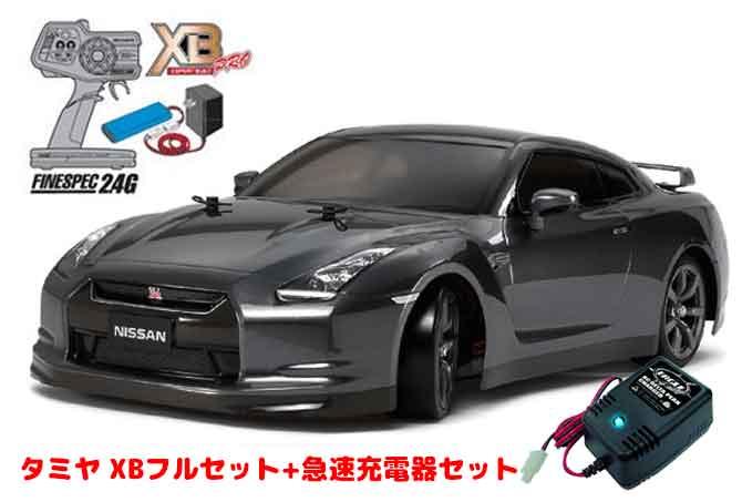 タミヤ XBフルセット 2.4G NISSAN GT-R (TT-01 TYPE-Eシャーシ)+急速充電器セット#2638-57779