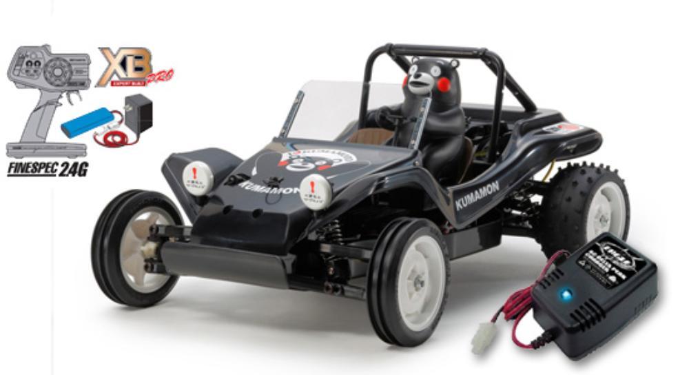 タミヤ XBフルセット 2.4G RCバギー・くまもんバージョン (DT-02シャーシ) ブラック+急速充電器セット#2638-57885