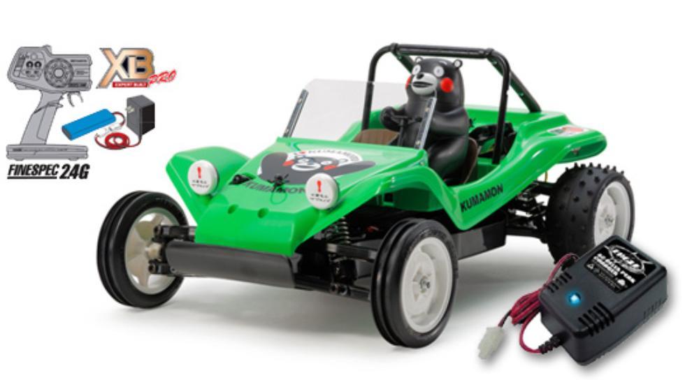 タミヤ XBフルセット 2.4G RCバギー・くまもんバージョン (DT-02シャーシ) グリーン+急速充電器セット#2638-57886