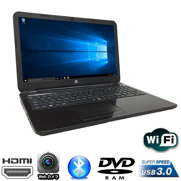 現品一台限り 15.6型 HP製 Pavilion 15-g033AU AMD E1-6010 APU-1.35GHz メモリ4GB HDD750GB マルチ 無線LAN内蔵 Windows10 Home 64bit済 プロダクトキー付【HDMI、Webカメラ、USB3.0,テンキー,Bluetooth】【中古】