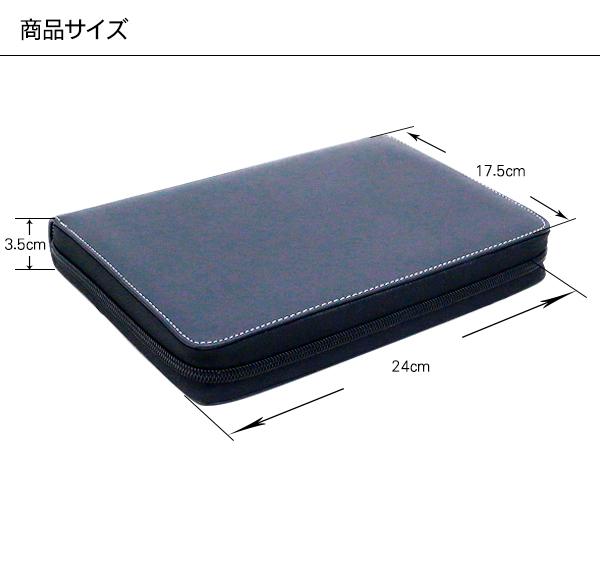 【楽天市場】PUレザー 車検証ケース カード収納 2つ折りタイプ ...