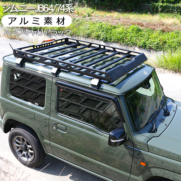 541cb5fa0cfb Jimny JB64W Jimny Sierra JB74W roof rack roof carrier rack exterior parts  custom parts cross-country SUV off-road