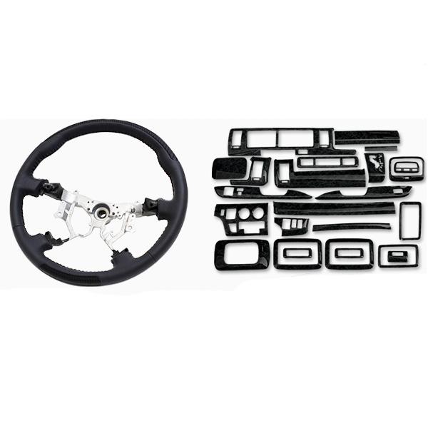 ハイエース 200系 レジアスエース インテリアパネル & コンビハンドル セット 標準ボディ 25Pセット 内装 カスタム パーツ