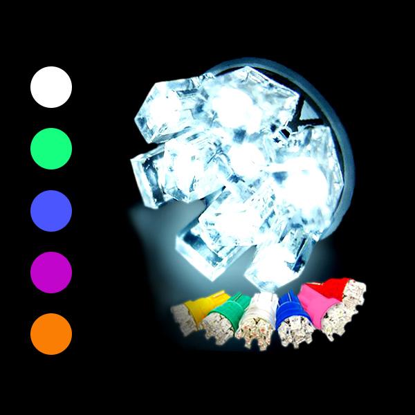 メール便送料無料 ヴェルファイア 20系 ポジション球 ナンバー灯 ウェッジ球 T10 T16 LEDバルブ セール 登場から人気沸騰 超拡散 車 DIY カスタム カー用品 前期 パーツ ライセンス灯 9連 後期 低価格化 2個セット