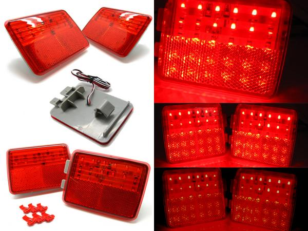 Write review Vamos reflector LED lights red HM1 HM2 for