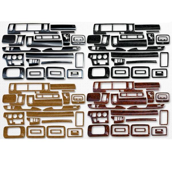 ハイエース 200系 レジアスエース 1型/2型/3型前期/3型後期 インテリアパネル/3Dパネル 25Pセット 3D立体パネル ワイドボディ 内装 カスタム パーツ