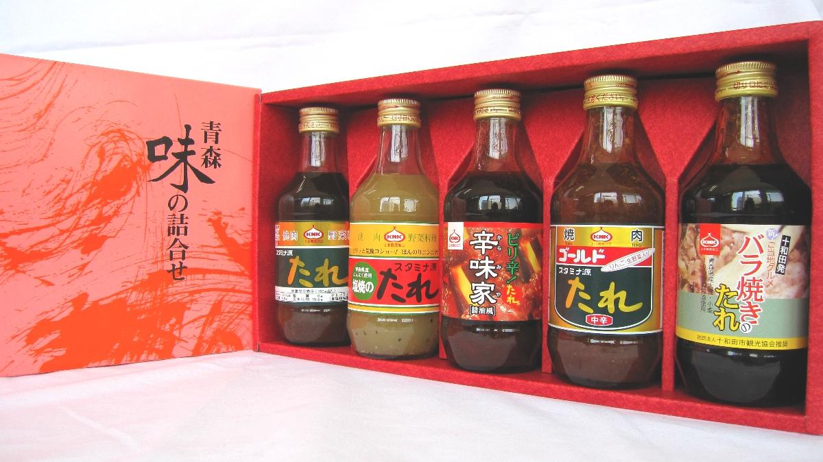 付与 小瓶タイプ人気No.1☆ オリジナルギフト TN5-180A 日本製 お中元 お歳暮