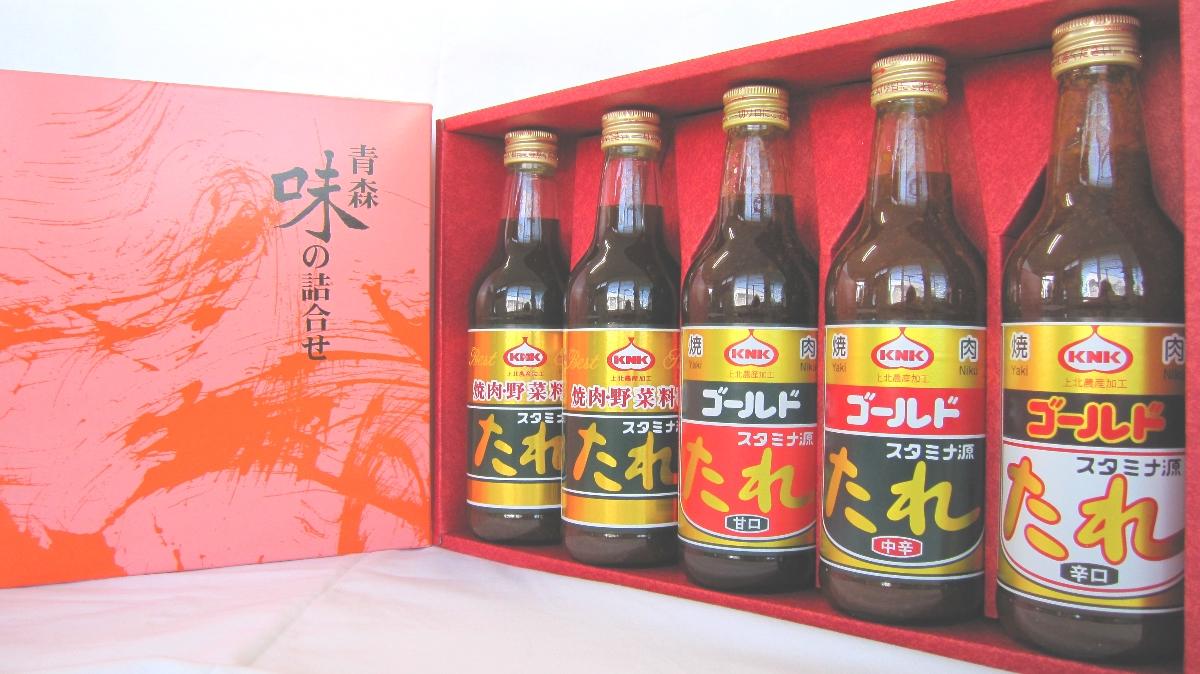人気シリーズの 当店一番人気 オリジナルギフト TK5-270A 実物 お歳暮 お中元