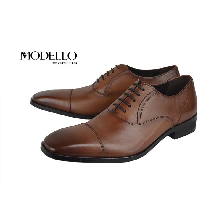 madras MODELLO[DM5110]Light Brown マドラス モデロ ストレートチップ ビジネスシューズ