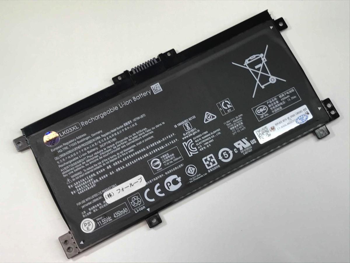 Envy x360 お得セット 15-cn1004tu 11.55V 55.8Wh hp 交換バッテリー ノートパソコン 純正 ノート 在庫限り PC 電池