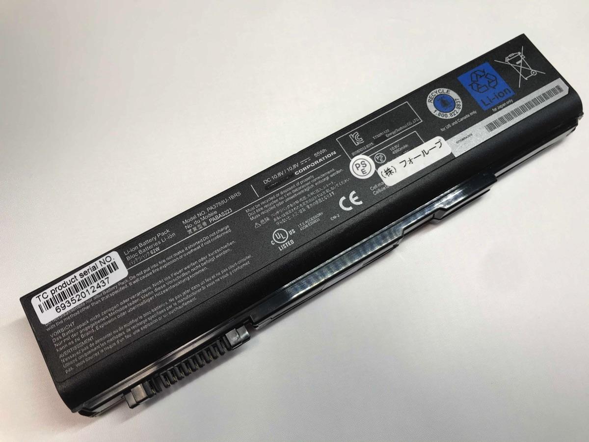 送料無料激安祭 Pabas223 10.8V 55Wh toshiba ノート 春の新作シューズ満載 電池 交換バッテリー ノートパソコン PC 純正