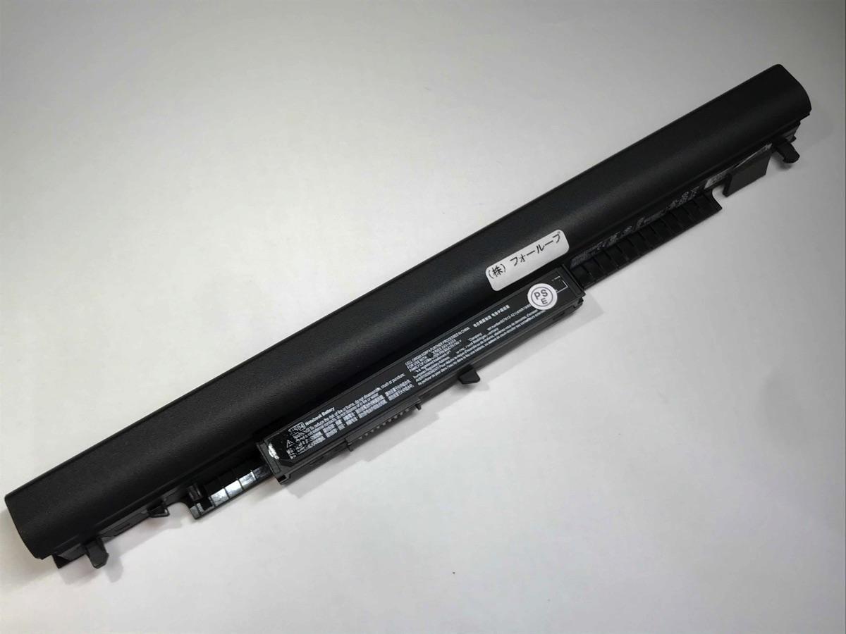 使い勝手の良い 807957-001 14.6V 41Wh hp ノート PC 電池 ラッピング無料 ノートパソコン 純正 交換バッテリー