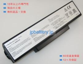 K73tk 無料 11.1V 73Wh asus ノート PC ノートパソコン 交換バッテリー 電池 互換 定番から日本未入荷